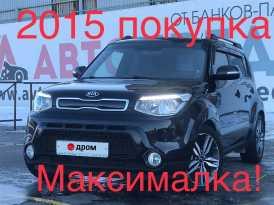 Иркутск Soul 2014