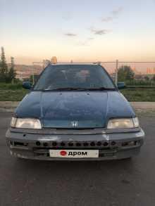 Красноярск Civic Shuttle 1995