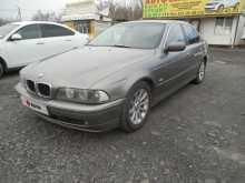 Шахты 5-Series 2002