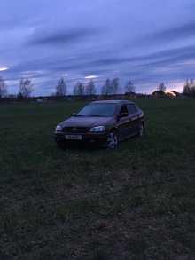 Кострома Astra 2004