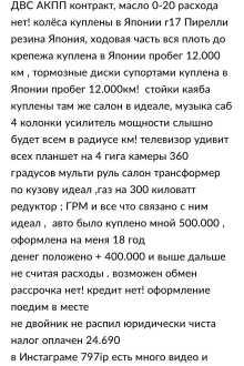 Пятигорск Elysion 2004