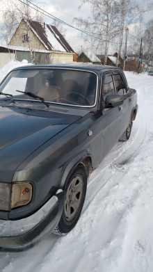 Новосибирск 3110 Волга 2004