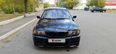 Курган BMW 3-Series 2003