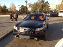 Ростов-на-Дону FX45 2004