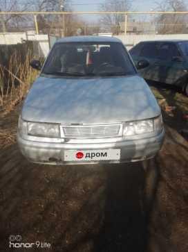 Новошахтинск 2110 2005