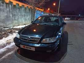Волгоград Opel Omega 2003