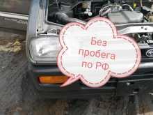 Иркутск Rex 1990