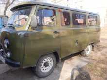 Ульяновск Буханка 1993