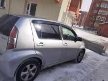 Иркутск Boon 2005