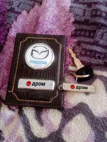 Ковров 323 1998