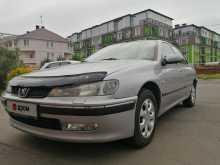 Сочи 406 2001