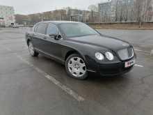Томск Continental 2007