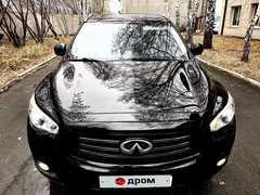 Екатеринбург Infiniti JX35 2013