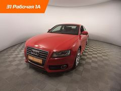 Омск A5 2011