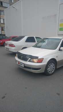 Челябинск Vista 2000