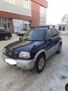 Иркутск Escudo 2002