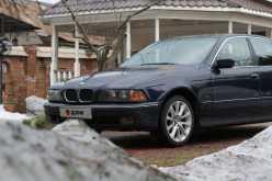 Ногинск 5-Series 1999