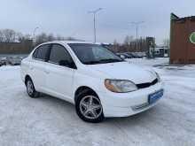 Челябинск Echo 2000
