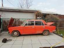 Омск 2103 1981