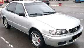 Голицыно Corolla 2000