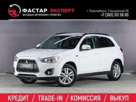 Новосибирск ASX 2013