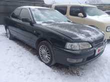 Новороссийск Vista 1995