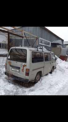 Канск Homy 1994