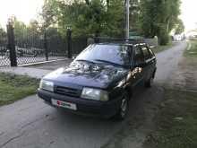 Санкт-Петербург 2126 Ода 2005