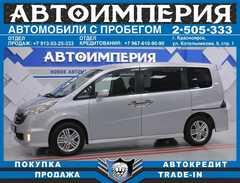 Красноярск Stepwgn 2008