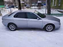 Двуреченск 156 2004
