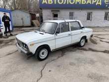 Тольятти 2106 1992