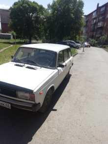 Кемерово 2104 1993