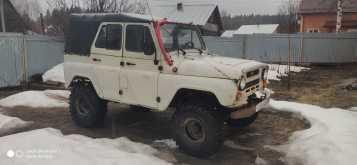 Пермь 3151 2000