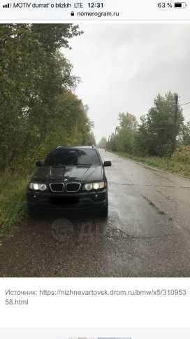 Нижневартовск X5 2002