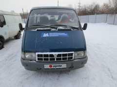 Магнитогорск 2217 2002