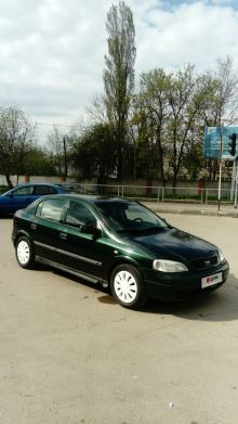 Краснодар Astra 2000