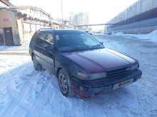 Екатеринбург Sprinter Carib