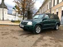 Ростов Grand Vitara XL-7
