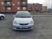 Кызыл Fit Aria 2002
