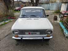 Новороссийск 2101 1973