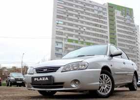 Уфа Spectra 2008