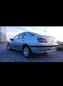 Краснодар 406 2004