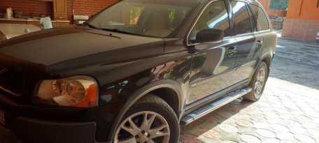 Белгатой XC90 2004