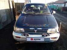 Славгород Chariot 1993