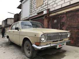 Новосибирск 24 Волга 1973