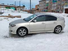 Таштып Mazda3 2005