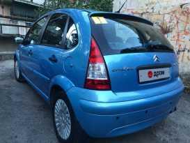 Ялта C3 2006