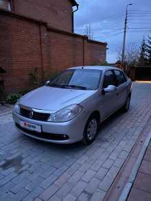 Красноярск Symbol 2009