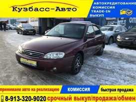 Новокузнецк Spectra 2008