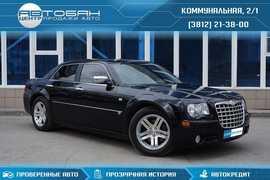 Омск 300C 2004
